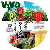 磯の香りが際立つあっさり醤油スープ!桜井食品バガスカップの醤油ラーメン 79g (しょうゆ味)