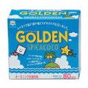 ゴールデン スピカココ 洗濯用洗剤 1kg