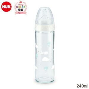 NUK プレミアムチョイス スリム 哺乳瓶 ほ乳びん ガラス製 240ml くも 雲 おしゃれ かわいい 赤ちゃん ベビー 女の子 男の子 乳幼児 新生児 出産祝い 誕生日 プレゼント お食事
