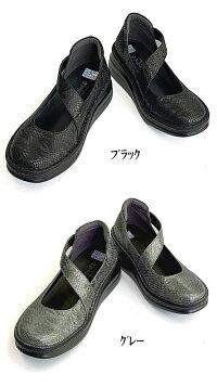 InCholje(インコルジェ)足に優しい靴豚革スネークフラッシュ素材ストラップシューズ(87721)日本製靴レディース婦人靴●送料無料