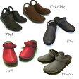 In Cholje(インコルジェ) 足に優しい靴 2WAY ホッコリサボシューズ 日本製 靴 レディース 婦人靴●送料無料