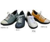 In Cholje(インコルジェ) 足に優しい靴 本革アウトドア ウォーキングシューズ  靴 レディース 婦人靴●送料無料