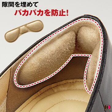 かかと衝撃クッション 靴ずれ防止 靴ずれ防止パッド 靴ずれ防止グッズ かかと 靴ずれ 防止 パッド かかと 靴 滑り止め かかとパット 衝撃吸収 痛み シューズ クッション インソール 痛み 貼るタイプ かかとケア かかとパッド