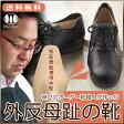 疲れない 外反母趾 靴 [ 神戸プレミアム シューズ ] 送料無料 オーダーメイド のような フィット感 痛くない スニーカー カジュアル おしゃれ ビジネス 甲高 幅広 本革 革靴 旅行 ローヒール 立ち仕事 レディース 4E 以上 5E