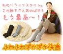 冷えとり靴下/足の冷えない あったか 靴下/冷え性対策/暖かい/ソックス/足/足先/つま先/足元/冷...