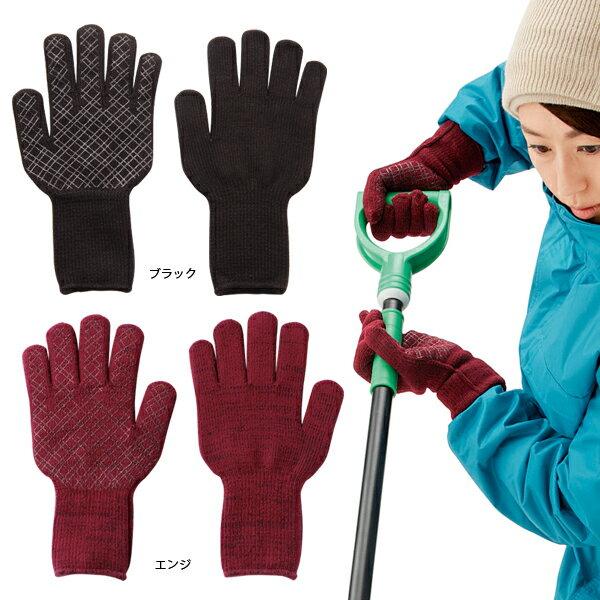 【楽天市場】防寒 あったか 手袋 手 冷えない 軍手 滑り止め ...