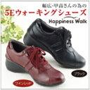 靴 レディース スニーカー 歩きやすい くつ ヒール高5cm ファスナ...