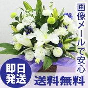 お悔やみアレンジメント(5000円)