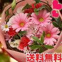 花束(ブーケ)誕生日 結婚祝い 花 フラワー ギフト プレゼント 出産祝い お見舞い お祝い 退職 ...