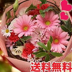 敬老の日/花束(ブーケ)送料無料かわいいアレンジ誕生日やお祝いのプレゼント贈り物に生花はなた...