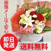 おまかせ花束(5000円)