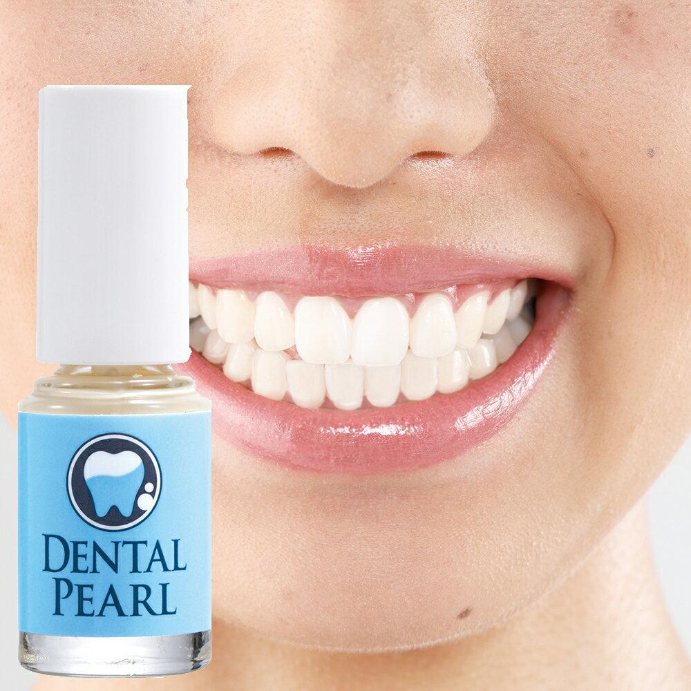 簡単に歯を白くする方法