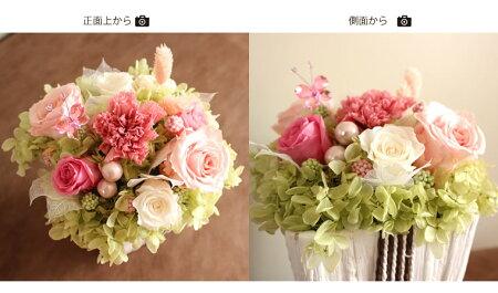 【送料無料】ボリュームたっぷりプリザーブドフラワー花屋