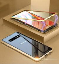 送料無料SamsungGalaxyS10S10+ケースアルミニウムバンパーギャラクシーCASEクリア透明強化ガラス背面パネル付き軽量持ちやすいカバー高級感があふれメタルサイドバンパー