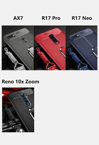 送料無料OPPOR17ProR17NeoAX7シリコンケース背面カバーレザー調持ちやすい耐衝撃リングブラケット付き衝撃防止高級感があふれ便利実用ソフトケース強化ガラスフィルムおまけ付き