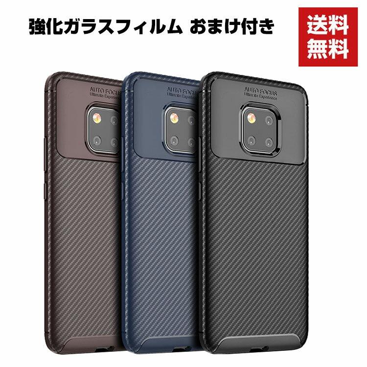 スマートフォン・携帯電話用アクセサリー, ケース・カバー  Huawei Mate20 Pro Mate20 Mate20lite Mate20X TPU