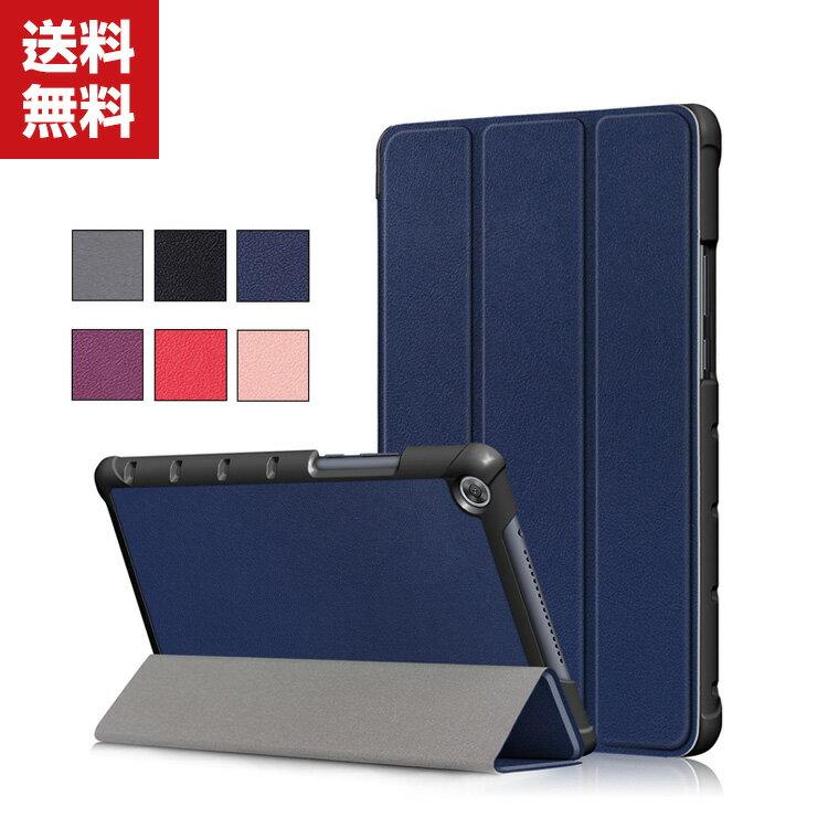タブレットPCアクセサリー, タブレットカバー・ケース  HUAWEI MediaPad M5 Lite 8.0 MediaPad M6 10.8 MediaPad M6 8.4 CASE