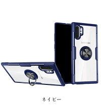 送料無料SamsungGalaxyNote10Note10ProケースカバーギャラクシーCASE耐衝撃高級感があふれスタンド機能リングブラケット付きおしゃれ持ちやすい衝撃に強い2重構造PC&TPU素材カッコいい実用全面保護人気背面ケース