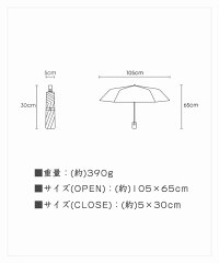 送料無料折りたたみ傘雨傘折り畳み雨傘ワンタッチ自動開閉軽量耐風構造8本傘骨超耐風撥水梅雨対策小型携帯しやすいミニ傘レディース男女兼用