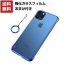 送料無料 Apple iPhone 11 11 PRO 11