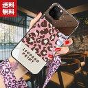 送料無料 iPhone 11 11PRO 11 PRO MAX ケース カラフル 鏡面 アップル アイフォン11 CASE スト……
