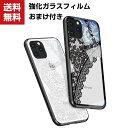 送料無料 iPhone 11 11PRO 11 PRO MAX ケース カラフル 可愛い 鏡面 アップル アイフォン11 CA……