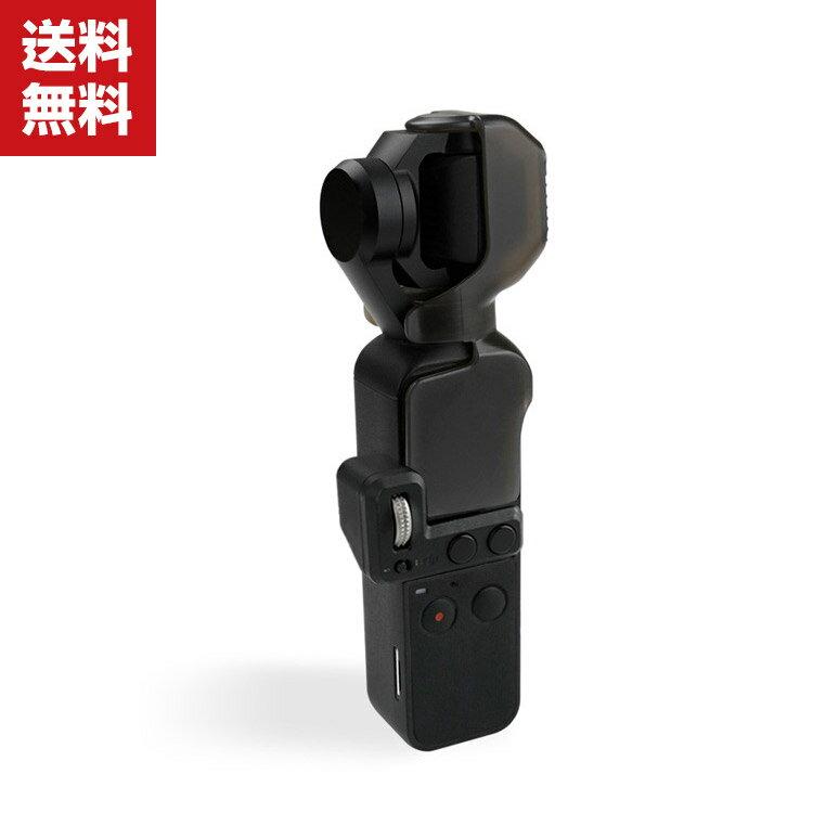 カメラ・ビデオカメラ・光学機器, ウェアラブルカメラ・アクションカム  DJI OSMO Pocket DJI