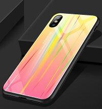 送料無料AppleiPhoneX8PLUS7Plus66sPLUSケースグラデーションカラフル可愛い傷やほこりから守るアップルCASEカッコいい綺麗な鮮やかな多彩背面強化ガラス背面カバー強化ガラスフィルムおまけ付き