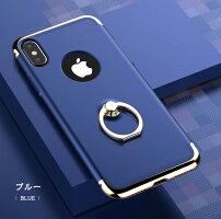 送料無料AppleiPhoneXXS88Plus77Plus6sPlusケース背面カバー傷やほこりから守るアイフォンXCASEリングブラケット付きPC&メッキ仕上げハードカバーメッキ持ちやすい耐衝撃便利実用強化ガラスフィルムおまけ付き