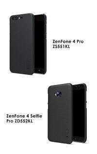 送料無料ASUSZenFone4ZE554KLProZS551KLSelfieProZD552KLZD553KLケースゼンフォンCASE耐衝撃軽量持ちやすい全面保護カッコいい便利実用ケースハードカバー強化ガラスフィルムおまけ付き