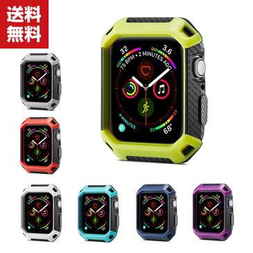 送料無料 Apple Watch Series 5 4 40mm 44mm 3 38mm 42mm ケース PC&TPU素材 マルチカラー シンプルで カバー アップル CASE 耐衝撃 便利 実用 軽量 人気 アップルウォッチ シリーズ カバー