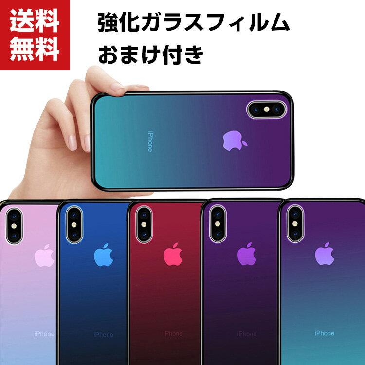 ee21cbd29f 送料無料 Apple iPhone XS MAX XR XS ケース グラデーション カラフル 可愛い アップル CASE 耐衝撃 綺麗な  グラデーション カラフル 鮮やかな 多彩 高級感があふれ お ...