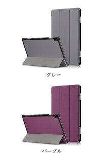 送料無料LenovoTabP10手帳型レザーおしゃれケースレノボCASE薄型持ちやすい汚れ防止スタンド機能実用ブック型カッコいい便利性の高い人気手帳型カバーお洒落なタブレットケース