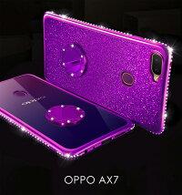 送料無料OPPOR17NeoR15NeoAX7ケース可愛いラインストーン背面カバーオッッポCASE耐衝撃高級感があふれおしゃれ衝撃に強いTPU素材カッコいい人気綺麗なカラフル鮮やかなスタンド機能ホールドリングソフトケース強化ガラスフィルムおまけ付き