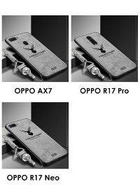 送料無料OPPOR17ProR17NeoAX7ケース背面カバーオッッポ耐衝撃カッコいい高級感があふれおしゃれ布&シリコン便利実用人気ソフトカバー強化ガラスフィルムおまけ付き