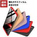 送料無料 ASUS ZenFone Max Pro M2 Z