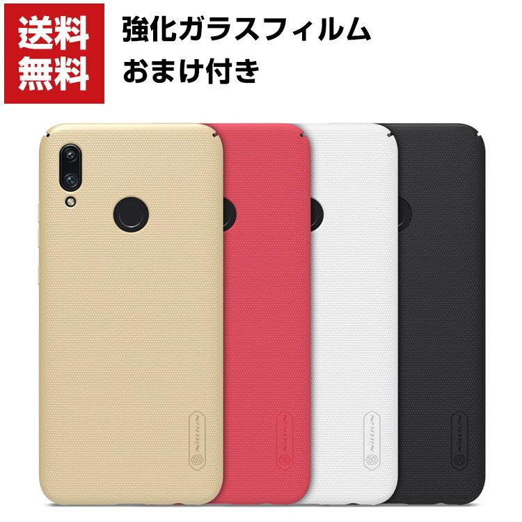 スマートフォン・携帯電話用アクセサリー, ケース・カバー  Huawei Nova Lite 3 Nova 4 CASE