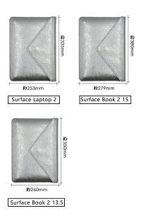 送料無料SurfaceLaptop2Book213.5インチ15インチタブレットケースカッコいい実用PUレザー超スリムPCバッグ型軽量収納おしゃれサーフェスカバン型パソコンケース