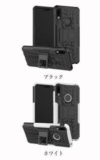 送料無料ASUSZenFoneMaxProM2ZB631KLMaxM2ZB633KLケース背面カバーおしゃれゼンフォンCASE耐衝撃軽量持ちやすいハイブリッドタイプ全面保護スタンド機能カッコいい便利実用人気ケースTPU&PC素材背面カバー強化ガラスフィルムおまけ付き