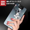 送料無料 ASUS ZenFone 6 ZS630KL ケー