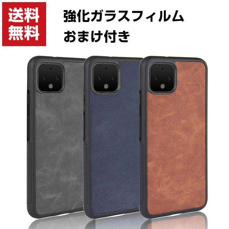 スマートフォン・携帯電話用アクセサリー, ケース・カバー  Google Pixel4 Pixel4 XL 3 TPUPCPU