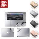 送料無料 MacBook Air 13.3 Pro 13.3 15 16 インチ 全面保護フィルム 金属の質感 硬度4H マックブック ...