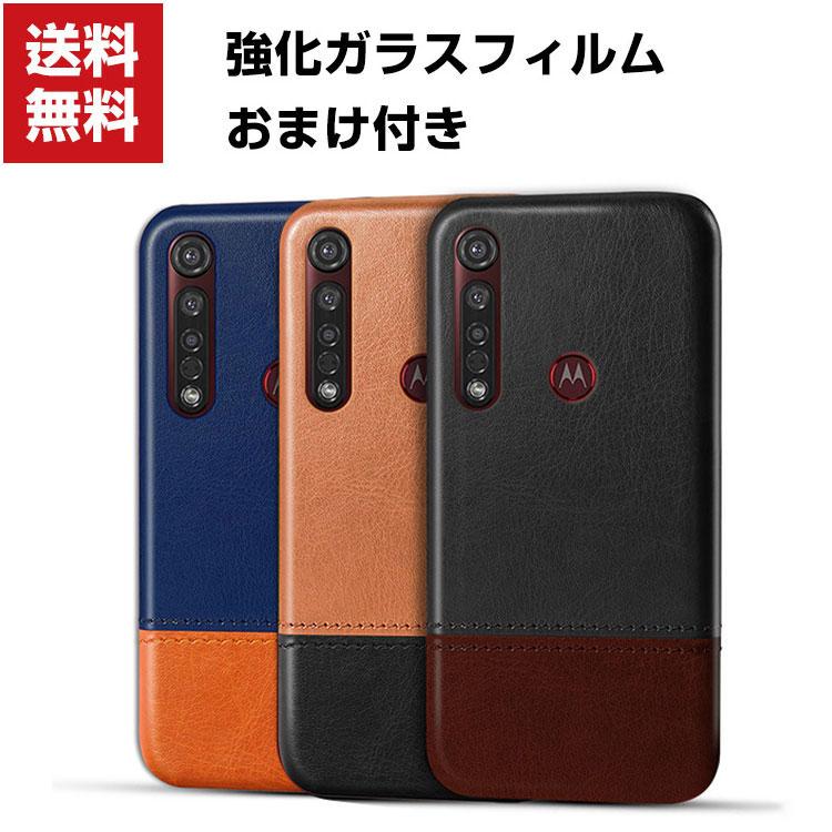 スマートフォン・携帯電話用アクセサリー, ケース・カバー 10 Motorola Moto G8 Plus PC PU CASE