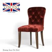 ダイニングチェア チェア アンティーク調 椅子 いす 木製 レッド(布製) チェスターフィールド 英国 イギリス UK レトロ 9008-5F41B