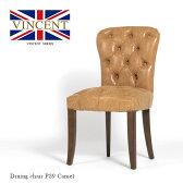ダイニングチェア チェア アンティーク調 椅子 いす 木製 キャメル(合成皮革) チェスターフィールド 英国 イギリス UK レトロ 9008-5P39B