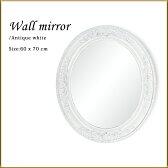 【鏡 アンティーク】ミラー アンティーク ウォールミラー アンティーク調 壁掛けミラー オーバル型 楕円 ロココ調 アンティークホワイト ロマンチック 姫系 60x70cm VMR551