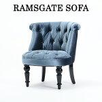 【ソファ1人掛け】【ラムズゲイトソファ】ソファアンティーク1人掛けソファパーソナルソファ椅子いすベルベット調ファブリックブルーベルベット英国調おしゃれロマンチックAJ1F92K