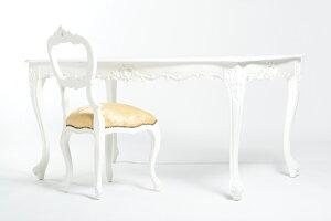 【アンティーク調テーブル】【アンティークダイニングテーブル】【フレンチロココスタイル家具】ダイニングテーブル1.5M幅4名様用白家具VTA4235-1.5-18