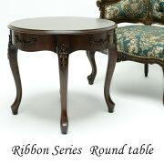 テーブル ラウンド アンティーク フレンチ コーヒー