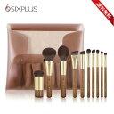送料無料 SIXPLUS マリリン シックスプラス コラボメイクブラシ10本セット Melodyシリーズ 誕生日プレゼント ギフトに人気 高級感 化粧筆 コスメブラシ・・・